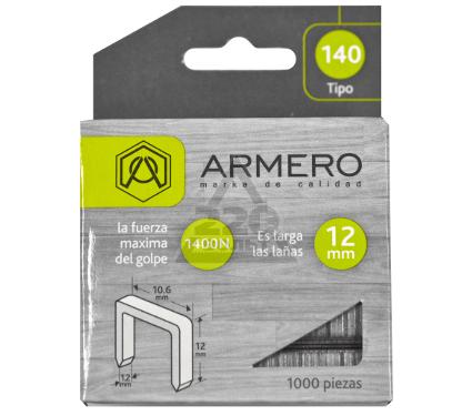 Скобы для степлера ARMERO AP12/013