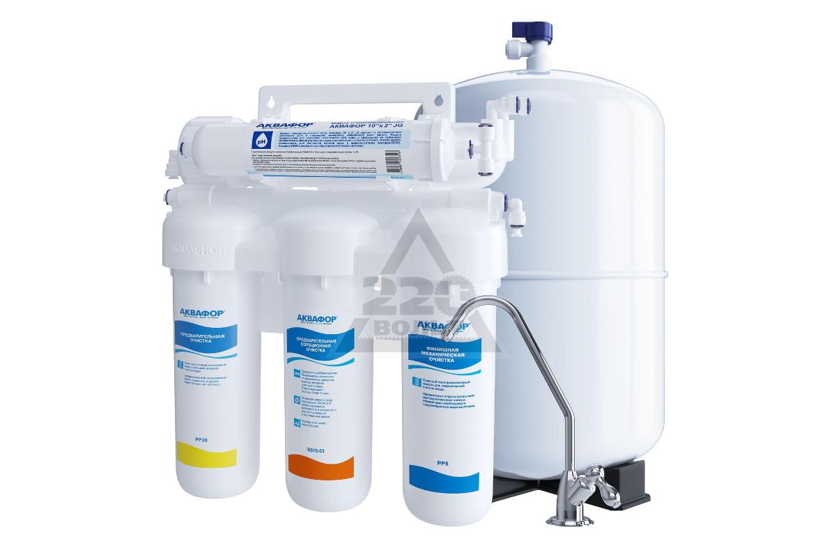 Жесткой воды инструкция для аквафор