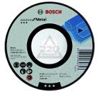 Круг зачистной BOSCH Standard for Metal 125 Х 6 Х 22