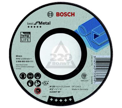 Круг зачистной BOSCH Best for Metal 125 Х 7 Х 22