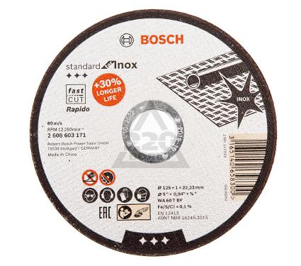 Круг отрезной BOSCH Standard for Inox 125 Х 1,0 Х 22 по нержав.