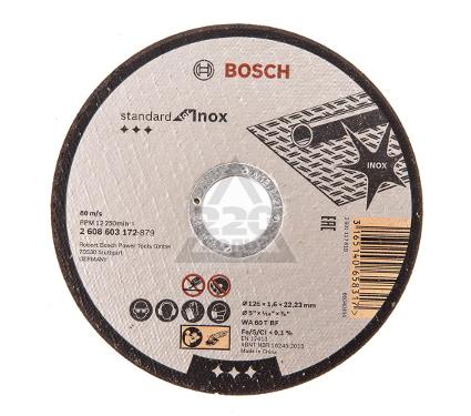 Круг отрезной BOSCH Standard for Inox 125 Х 1,6 Х 22 по нержав.