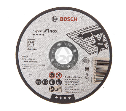 Круг отрезной BOSCH Expert for Inox 125x1,0x22по нерж. (2.608.600.549)