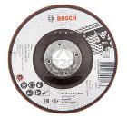 Круг зачистной BOSCH Vibration Control 125 Х 3 Х 22