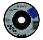 Круг зачистной BOSCH Expert for Metal 125 Х 6 Х 22
