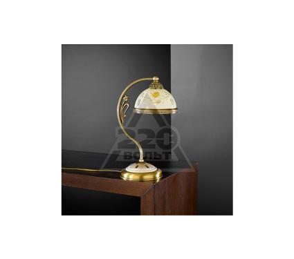 Лампа настольная RECCAGNI ANGELO 6808-PP