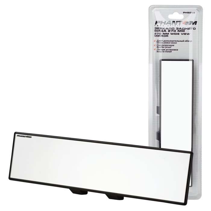 Зеркало Phantom Ph5092
