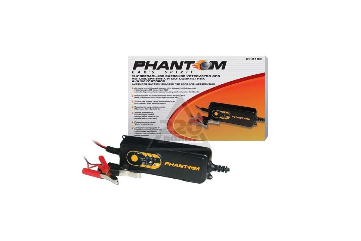Инструкция phantom ph2181 зарядное устройство