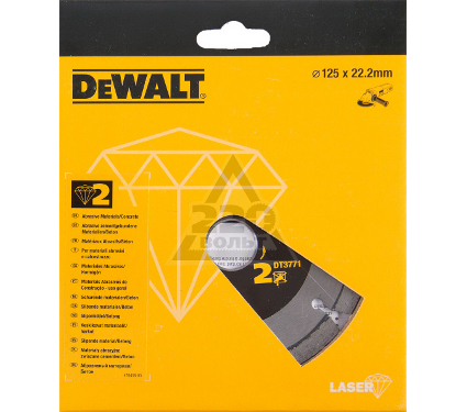 Купить Круг алмазный DEWALT DT3771XJ, круги алмазные