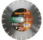 Круг алмазный ПРАКТИКА 030-016 DA-350-25-20