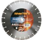 Круг алмазный ПРАКТИКА 030-078 DA-350-25-45