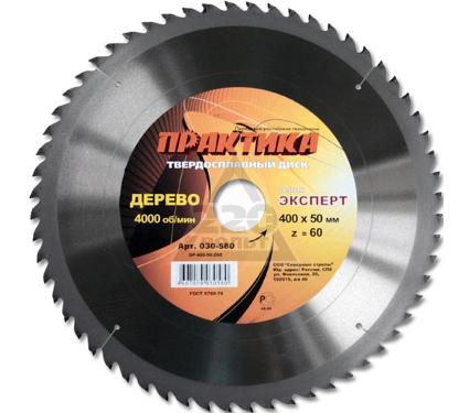 Диск пильный твердосплавный ПРАКТИКА 030-580 DP-400-50-Z60
