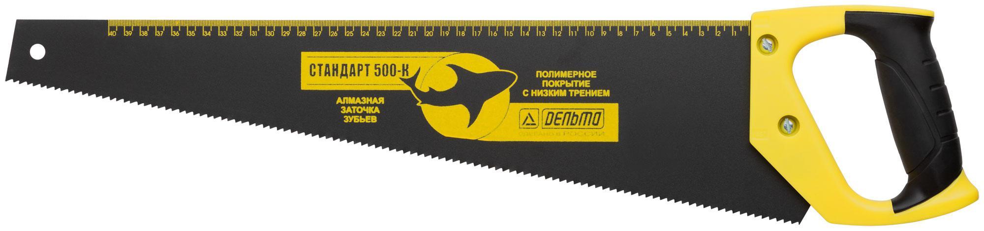 Ножовка по дереву Fit 40738