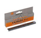 Скобы для степлера SANTOOL 032331-006