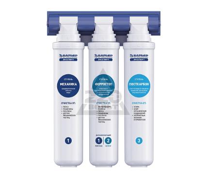 Купить Фильтр для воды БАРЬЕР EXPERT Ferrum, фильтры для воды