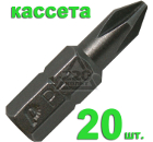 Бита ПРАКТИКА 036-612 Ph1 25мм, Профи, 20шт.