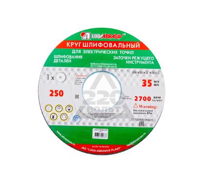 Круг шлифовальный ЛУГА-АБРАЗИВ 1  250  Х 25 Х 76 63С 40 K,L