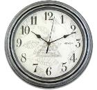 Часы настенные ENGY ЕС-53