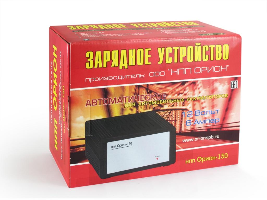Устройство Орион PW-150 - фото 4