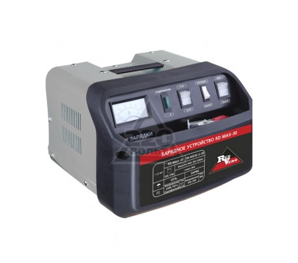 Зарядное устройство REDVERG RD MAX-30