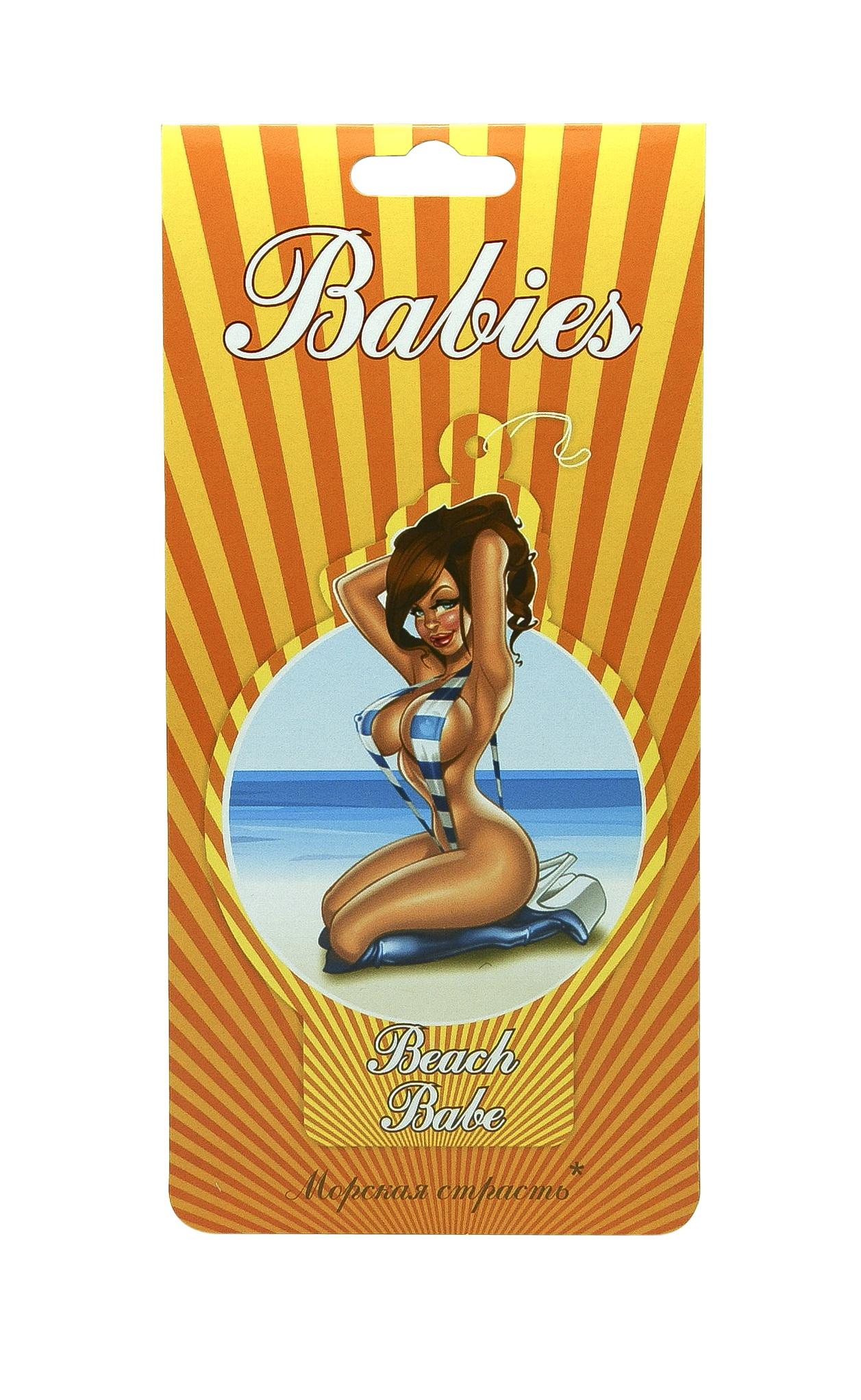 Ароматизатор Freshco Babies beach babe