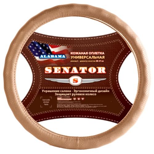 Оплетка Senator Alabama ''m''