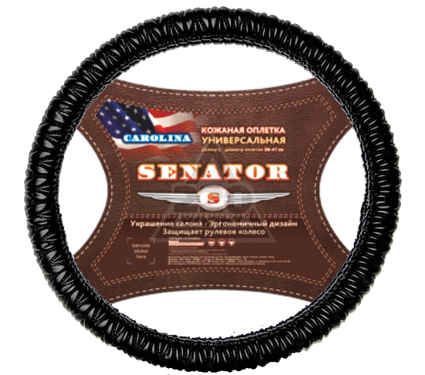 Оплетка SENATOR Carolina ''XL'' 2