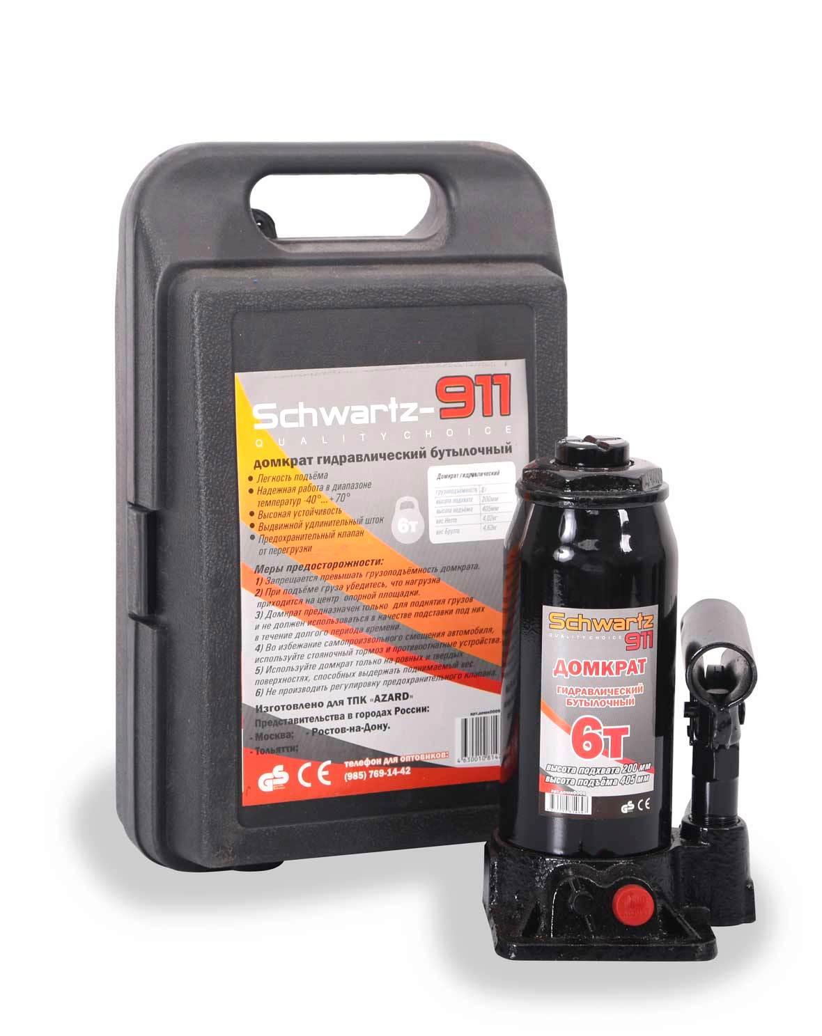 Домкрат Schwartz-911 Sj-6 6Т кейс