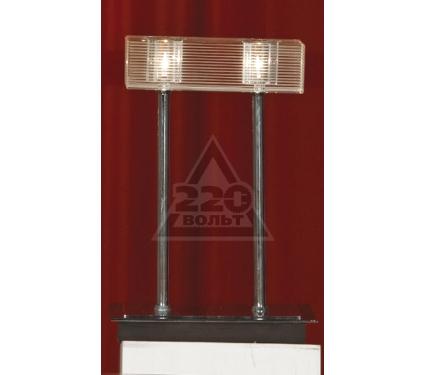 Лампа настольная LUSSOLE LSF-1304-02