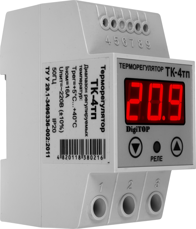 Терморегулятор Digitop ТК-4тп