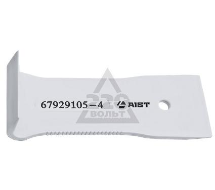 Инструмент для ремонта двигателя AIST 67929105-4