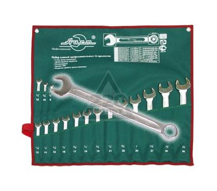 Набор гаечных ключей AIST 0010216A1
