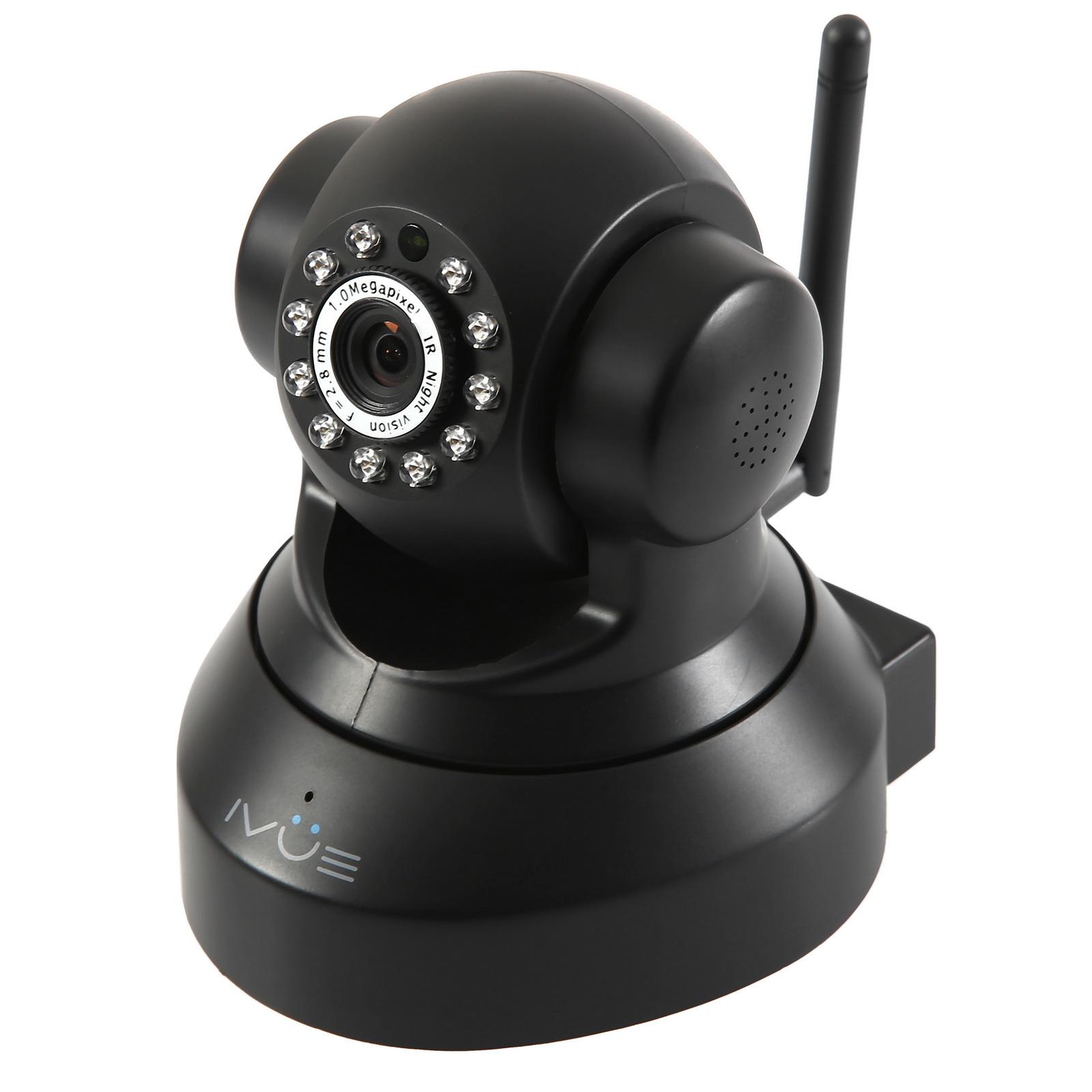 Камера видеонаблюдения Ivue Iv2401w от 220 Вольт
