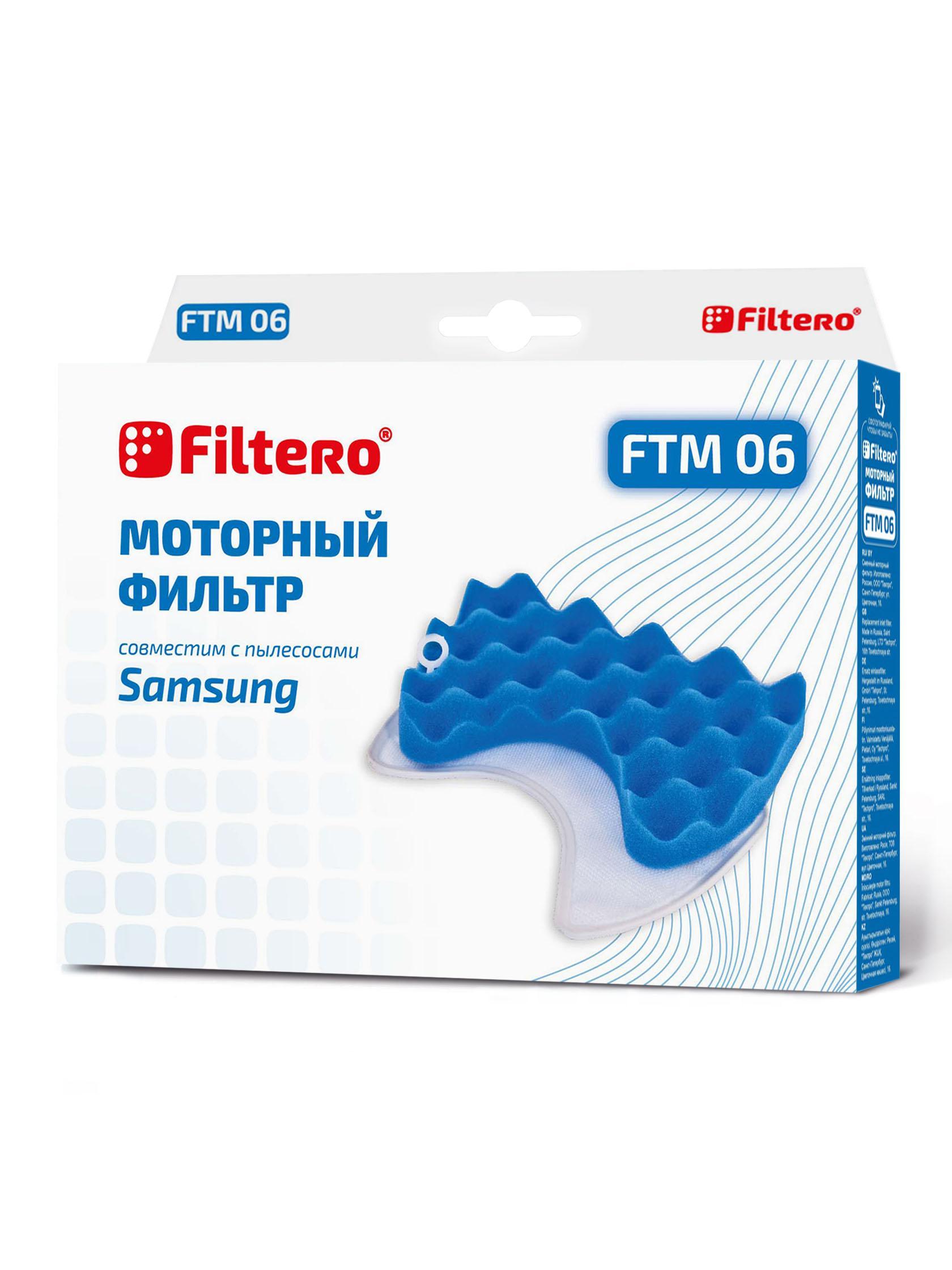 Фильтр Filtero Ftm 06 sam