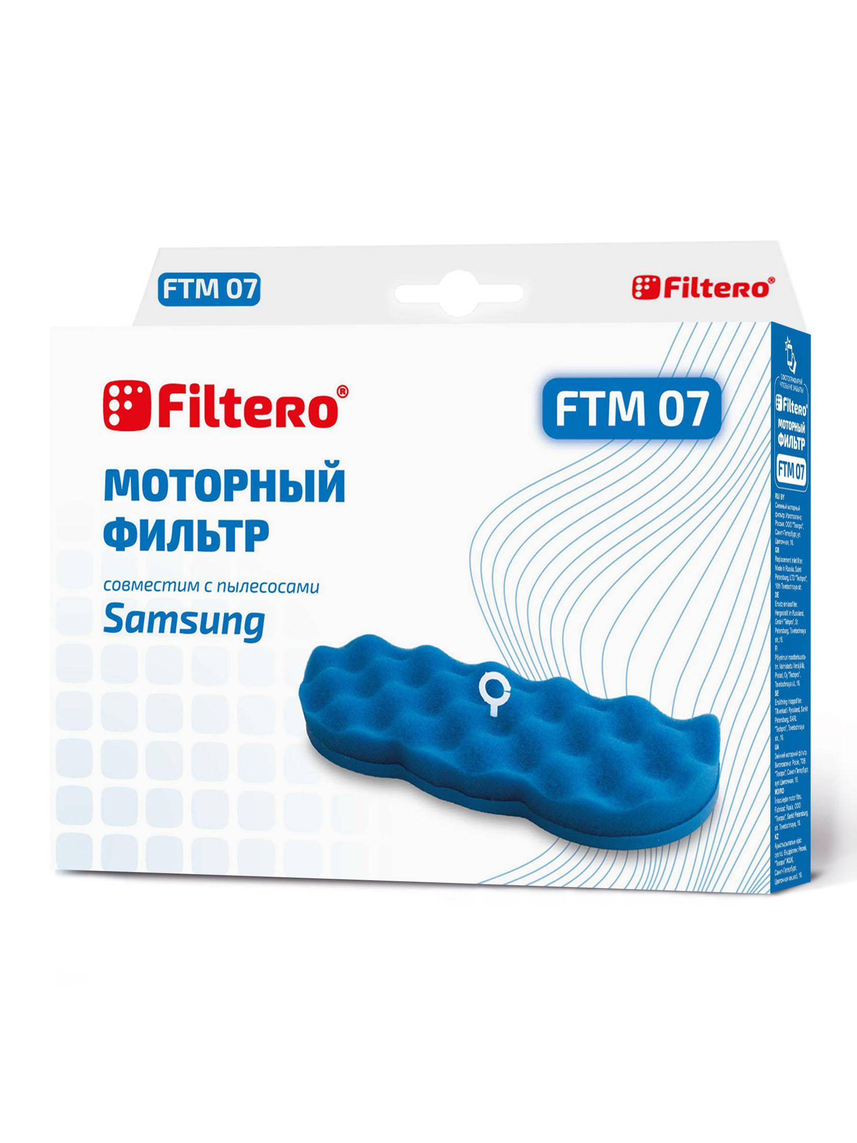 Фильтр Filtero Ftm 07 sam