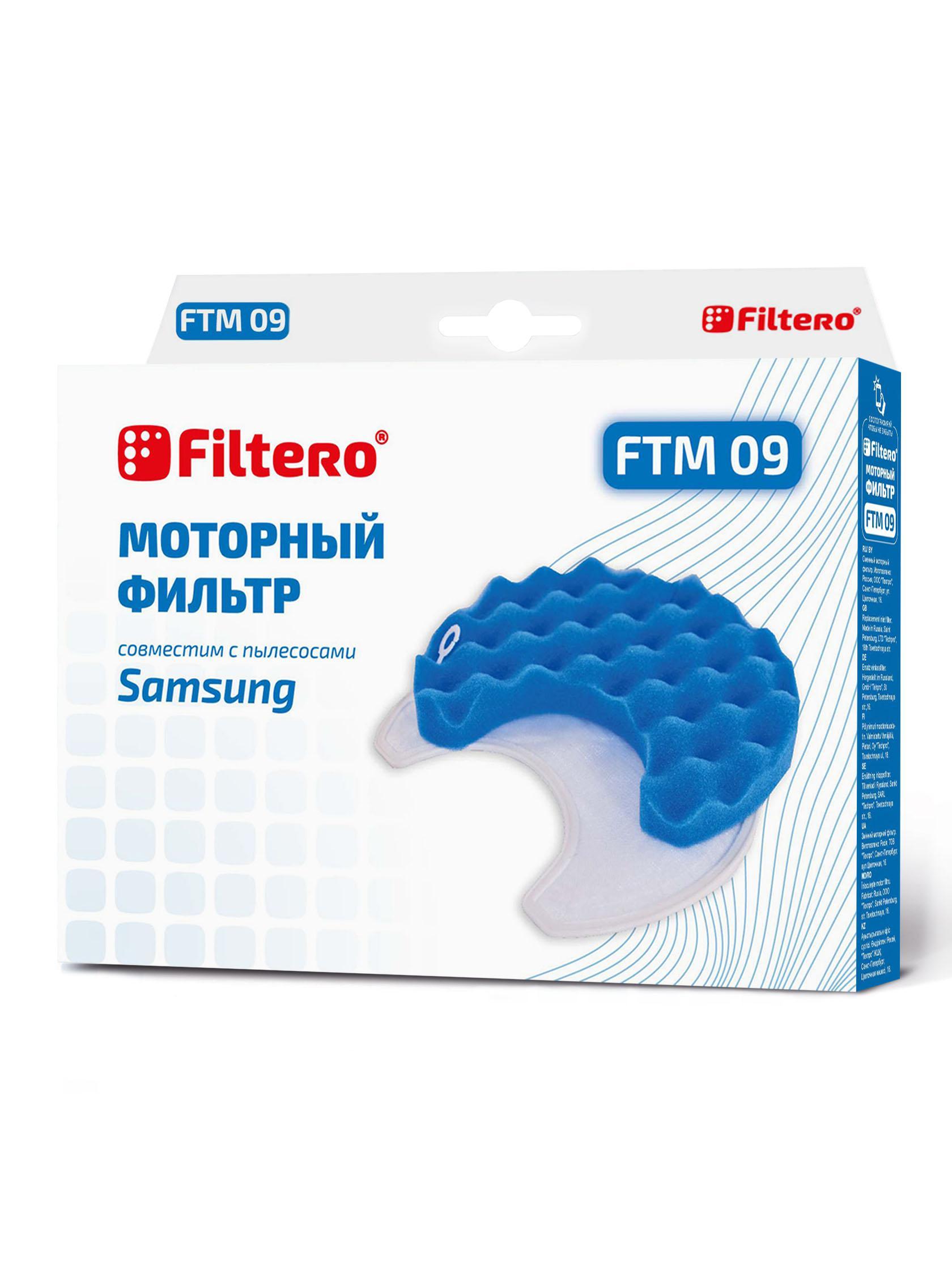 Фильтр Filtero Ftm 09 sam