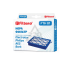 Фильтр FILTERO FTH 01 ELX
