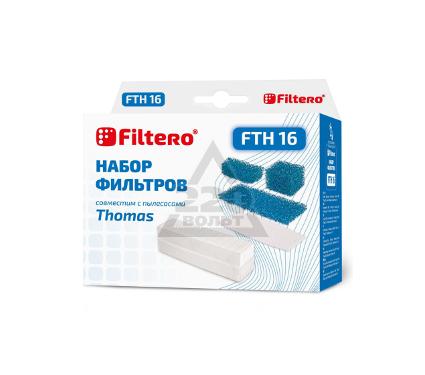 Фильтр FILTERO FTH 16 TMS