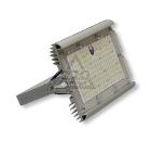 Прожектор светодиодный ДИОРА Диора-90-Д