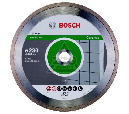 Круг алмазный BOSCH Standard for Ceramic  230 Х 22 корона (сплошной)
