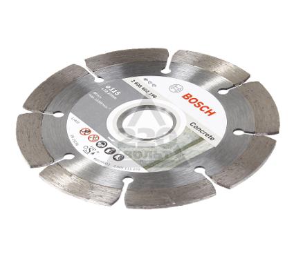 Круг алмазный BOSCH Standard for Concrete 125x22,2 сегмент (2.608.602.197)
