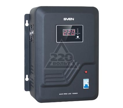 Стабилизатор напряжения SVEN AVR PRO 10000