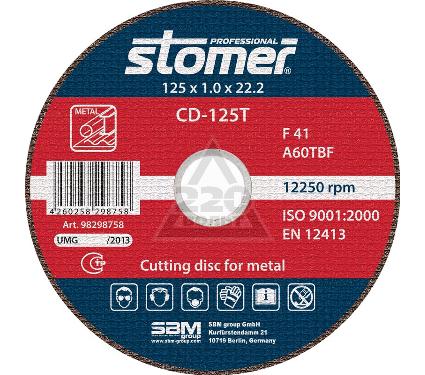 Круг отрезной STOMER CD-125T