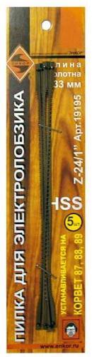 Пилки для лобзика ЭНКОР 19195