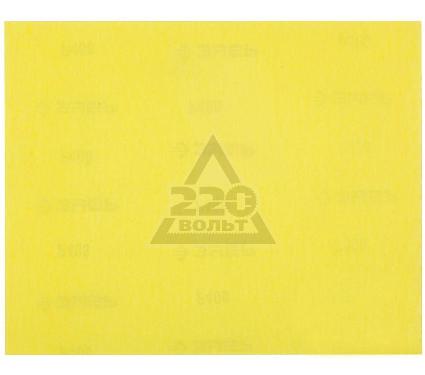 Бумага наждачная COLOR EXPERT 93118527