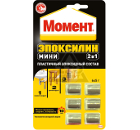 Клей эпоксидный HENKEL МОМЕНТ Эпоксилин 2 в 1 мини