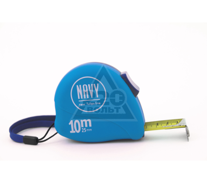 Рулетка NAVY NM01-110