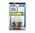 Лампа дополнительного освещения KOITO P3433