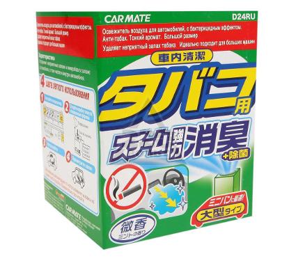 Ароматизатор CARMATE D24RU