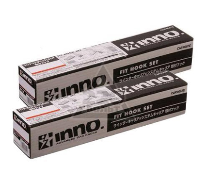 Скобы держатели INNO K645A/K645U